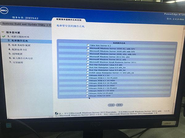 戴尔R720服务器安装centos或windows系统