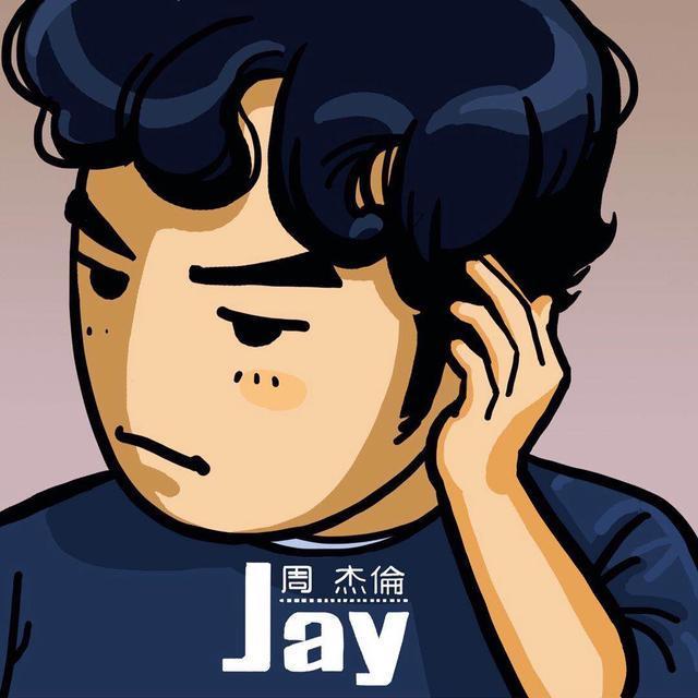 周杰伦出道18年,14张经典专辑14张超萌漫画图片